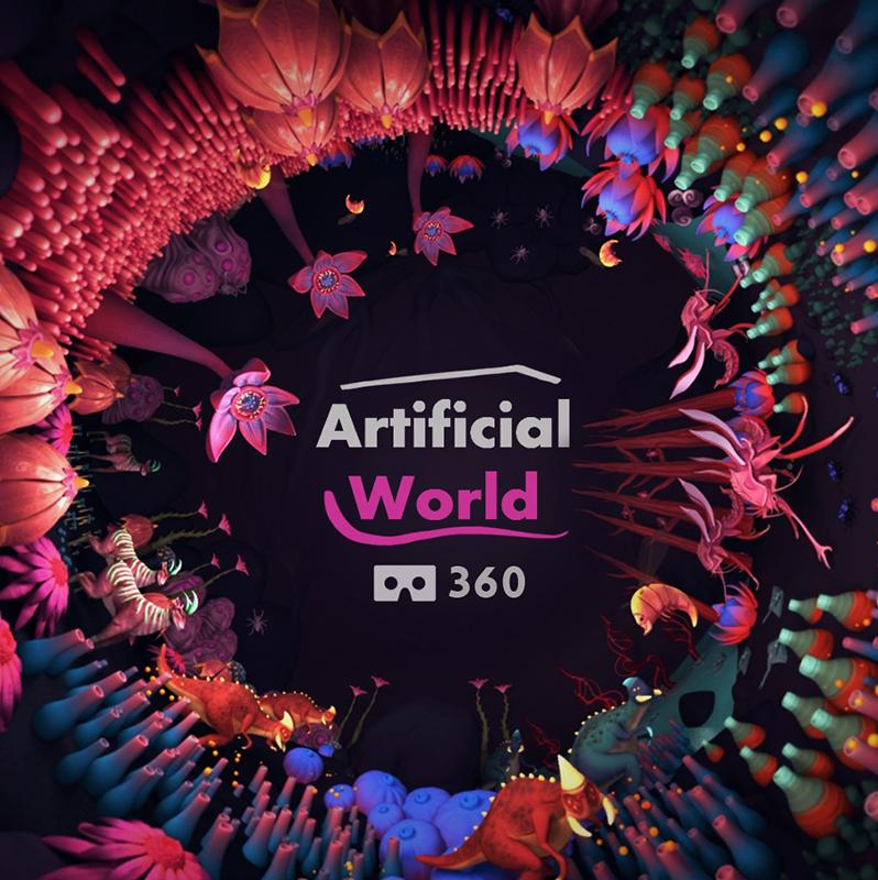 Artificial World