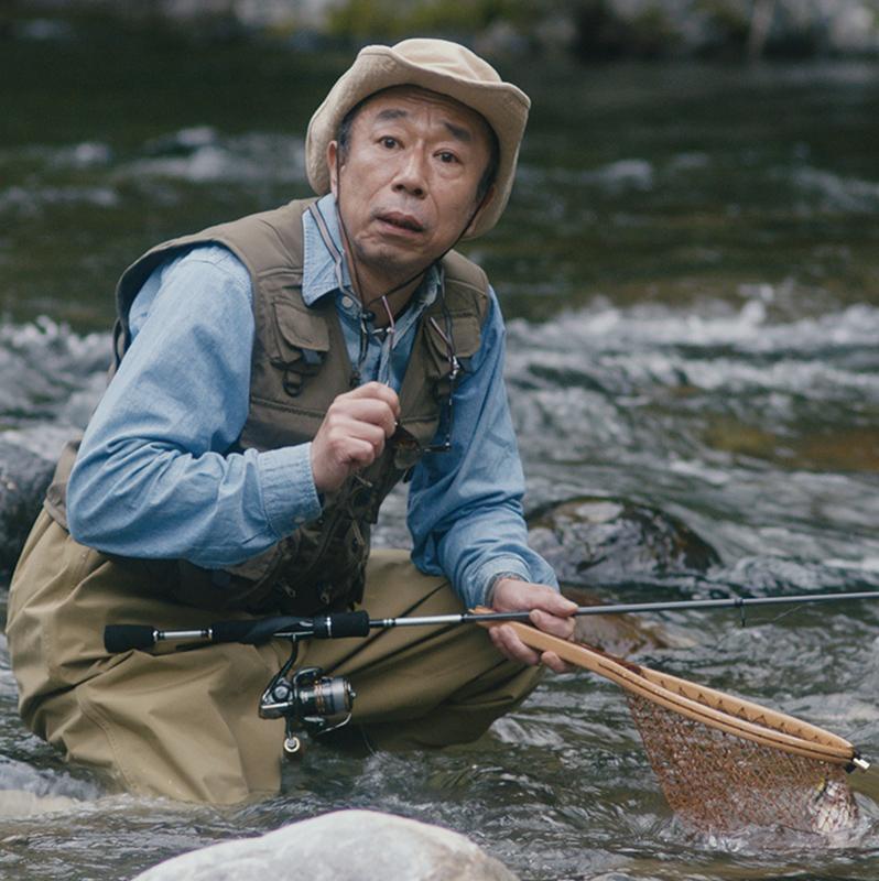 Heartless Angler