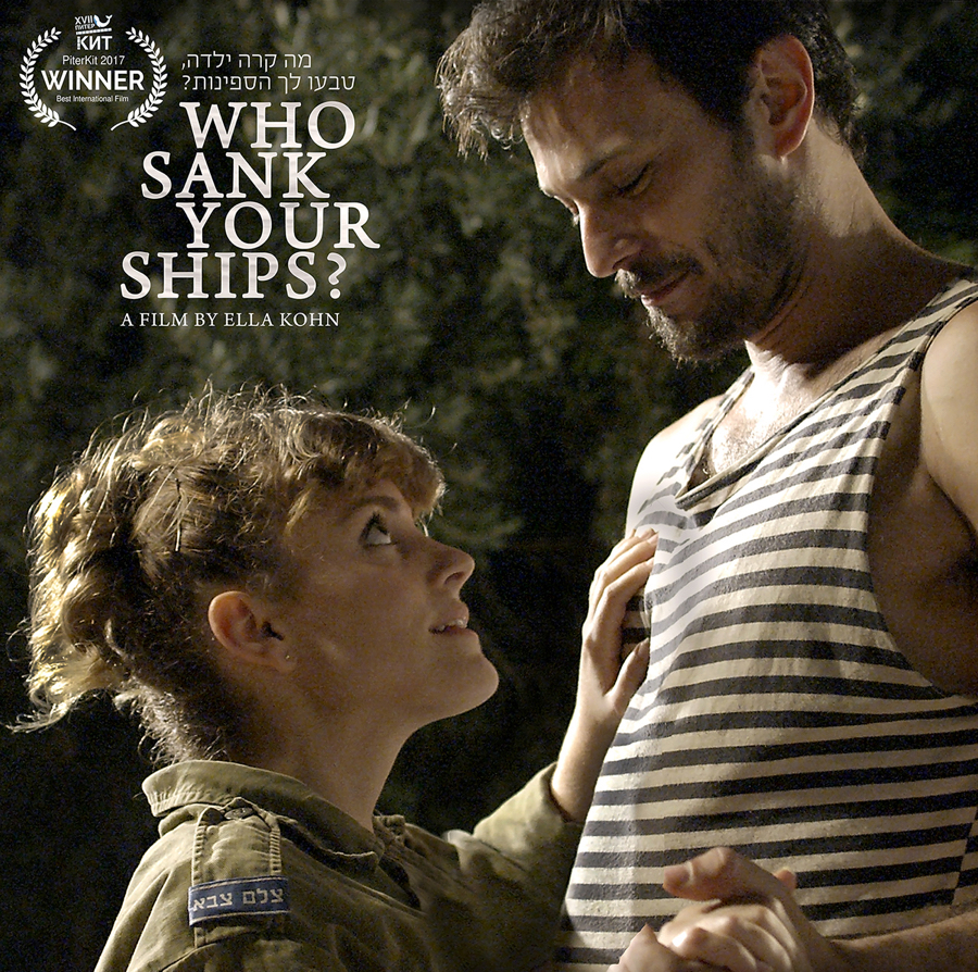 Who Sank Your Ships